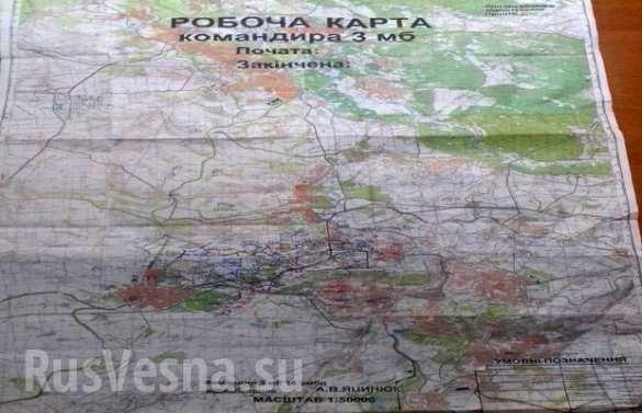 Quân đội Ukraine lại lộ kế hoạch tấn công khu vực Donbass ảnh 3