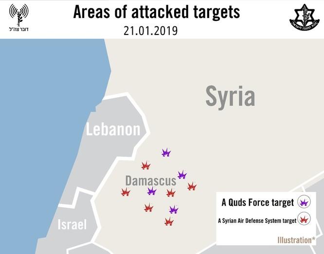 Quân đội Israel tuyên bố phá hủy 2 tổ hợp Pantsir-1S, 4 binh sĩ Syria thiệt mạng ảnh 3