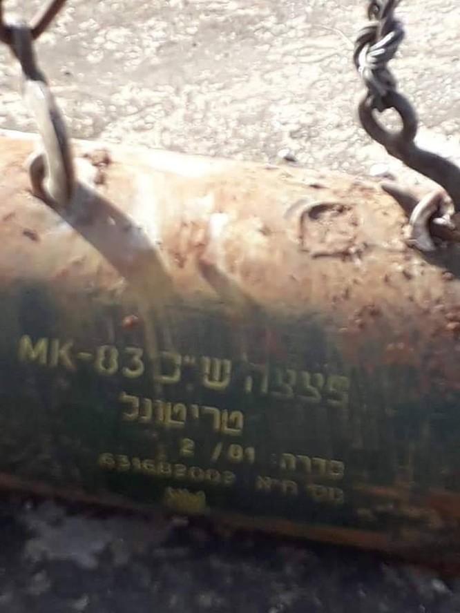 Nga cảnh báo đưa S-300 chiến đấu tại Syria vào tháng 3, sẽ tiêu diệt máy bay Israel ảnh 2