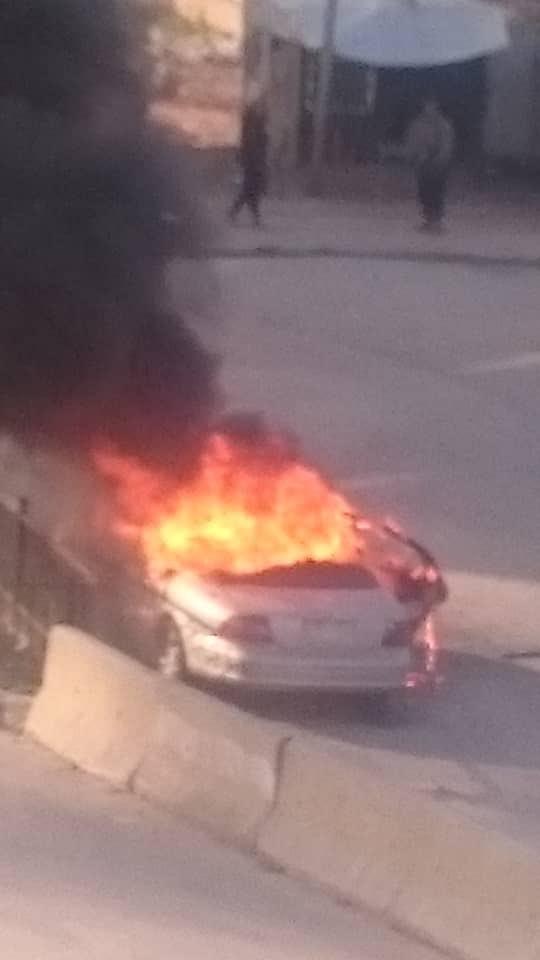 Du kích người Kurd đánh bom xe, 3 tay súng nổi dậy thiệt mạng ở Afrin ảnh 1