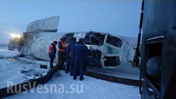 """Tu-22M3 rơi vào """"tuyết đổ"""" gãy đôi, 3 phi công thiệt mạng ảnh 1"""