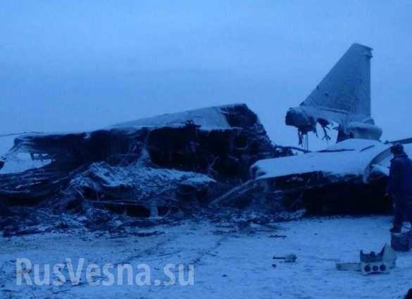 """Tu-22M3 rơi vào """"tuyết đổ"""" gãy đôi, 3 phi công thiệt mạng ảnh 2"""