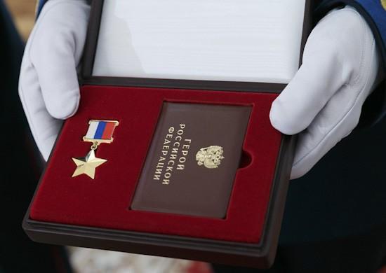 Chiến lợi phẩm Stinger và danh hiệu Anh hùng sau 30 năm của đặc nhiệm Liên Xô ảnh 1