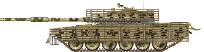 Syria tự cải tiến lực lượng tăng thiết giáp, bài học sống còn trên chiến trường? ảnh 1