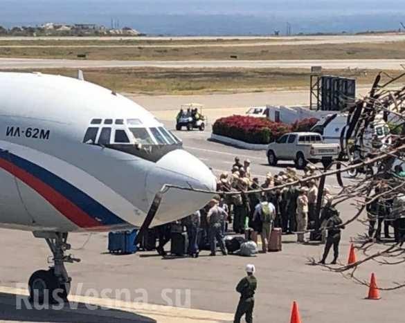 Quân nhân Nga tới Caracas, phòng không Venezuela đưa S-300 vào sẵn sàng chiến đấu ảnh 1