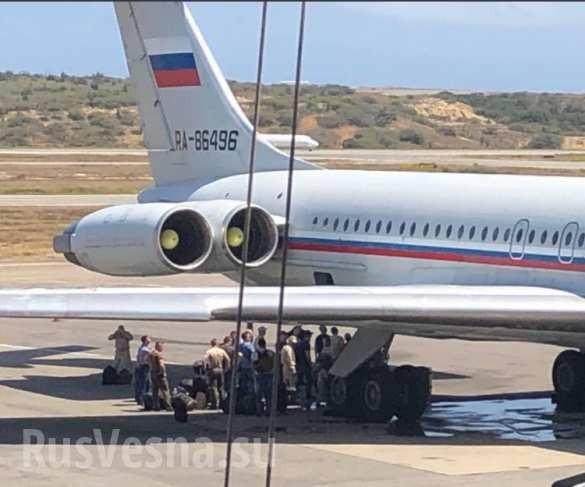 Quân nhân Nga tới Caracas, phòng không Venezuela đưa S-300 vào sẵn sàng chiến đấu ảnh 3