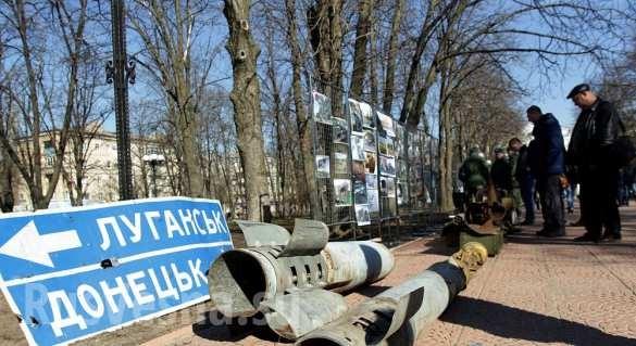 """""""Nước mắt Donbass"""" Lugansk và Donetsk tổ chức triển lãm chứng tích chiến tranh ảnh 1"""