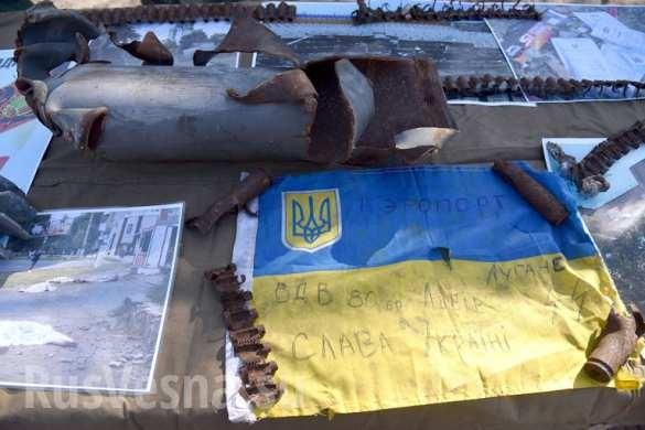 """""""Nước mắt Donbass"""" Lugansk và Donetsk tổ chức triển lãm chứng tích chiến tranh ảnh 3"""
