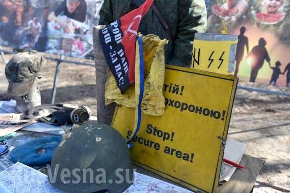 """""""Nước mắt Donbass"""" Lugansk và Donetsk tổ chức triển lãm chứng tích chiến tranh ảnh 9"""