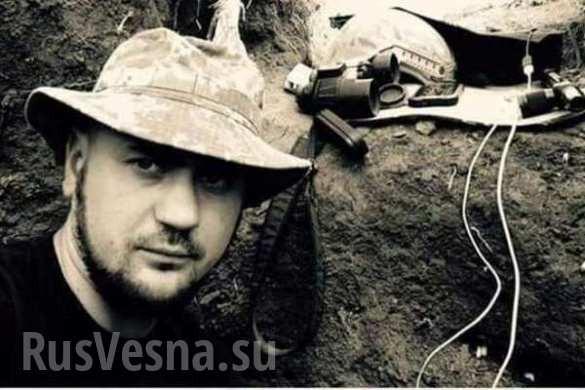 Dân quân Donesk tiêu diệt 1 thủ phạm đốt nhà Công đoàn, sát hại 46 người ở Odessa năm 2014 ảnh 2