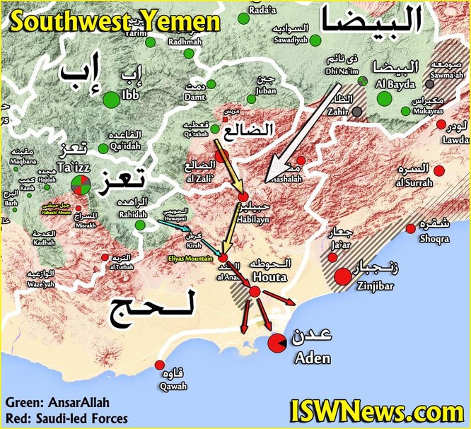 Houthi dùng UAV Kamikaze tấn công Ả rập Xê út, săn đuổi bắn tỉa binh sĩ Liên minh ảnh 2