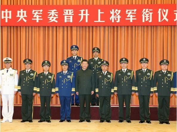 Lễ thăng quân hàm Thượng tướng của Quân ủy Trung ương Trung Quốc. Ảnh: Đa Chiều.