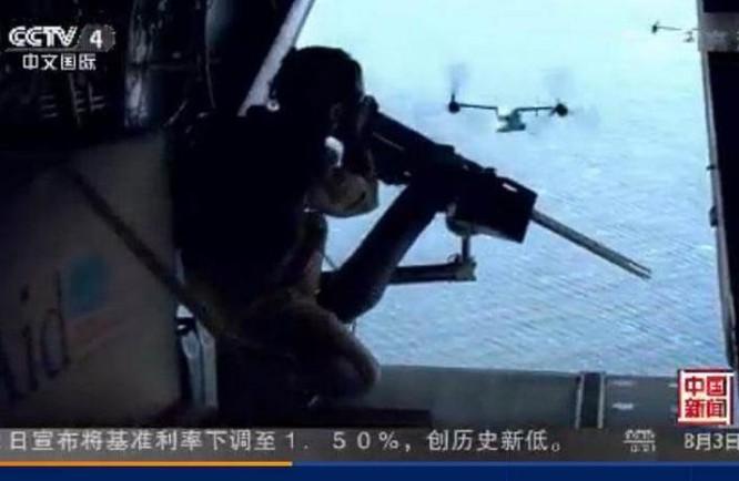 Gần đây, đài truyền hình CCTV Trung Quốc phát sóng phim tài liệu về lực lượng hải quân đánh bộ để khoe khả năng tấn công đánh chiếm đảo đá. Ảnh: Chinatimes Đài Loan.