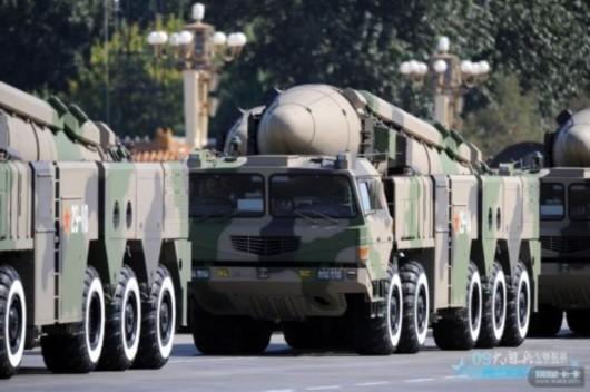 Tên lửa đạn đạo chống hạm Đông Phong-21D Trung Quốc (ảnh tư liệu)