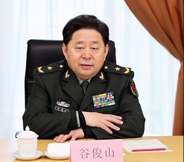 Trung tướng Cốc Tuấn Sơn, nguyên Phó Bộ trưởng Tổng bộ Hậu cần, Quân đội Trung Quốc - một con hổ lớn đã sa lưới. Ảnh: báo Phượng Hoàng, Hồng Kông.