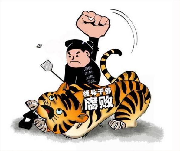 Trung Quốc đang tiếp tục đẩy mạnh
