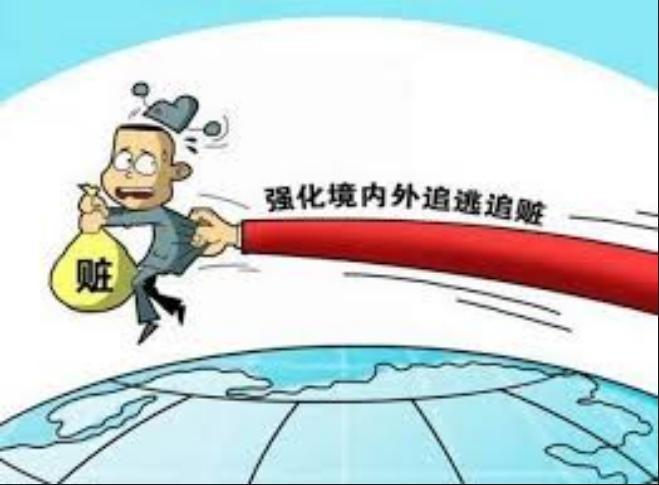 Trung Quốc truy bắt quan tham chạy trốn ở nước ngoài.