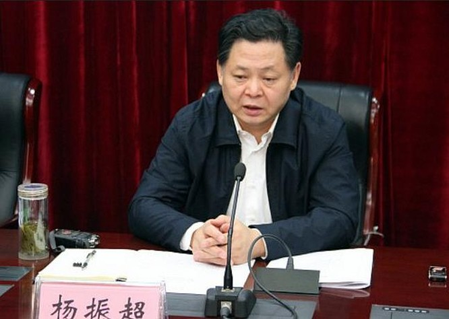 Ngày 24/5/2016, Dương Chấn Siêu, phó chủ tịch tỉnh An Huy, Trung Quốc ngã ngựa. Ảnh: báo Nhân Dân, Trung Quốc.