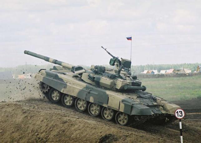 Xe tăng chiến đấu T-90C do Nga chế tạo. Ảnh: Sina