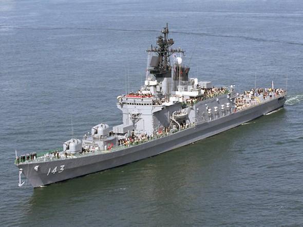Tàu khu trục chở trực thăng lớp Shirane Lực lượng Phòng vệ Biển Nhật Bản (ảnh tư liệu)