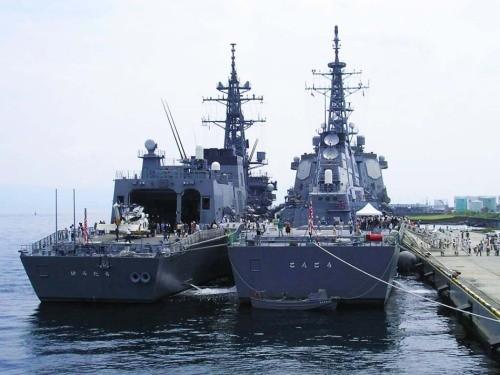 Tàu khu trục tên lửa Aegis lớp Kongo của Lực lượng Phòng vệ Biển Nhật Bản (ảnh tư liệu)