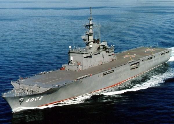 Tàu tấn công đổ bộ lớp Osumi Lực lượng Phòng vệ Biển Nhật Bản (ảnh tư liệu)