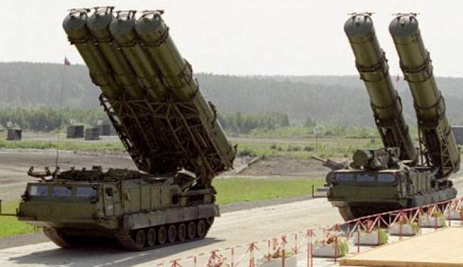 Tên lửa S-300V