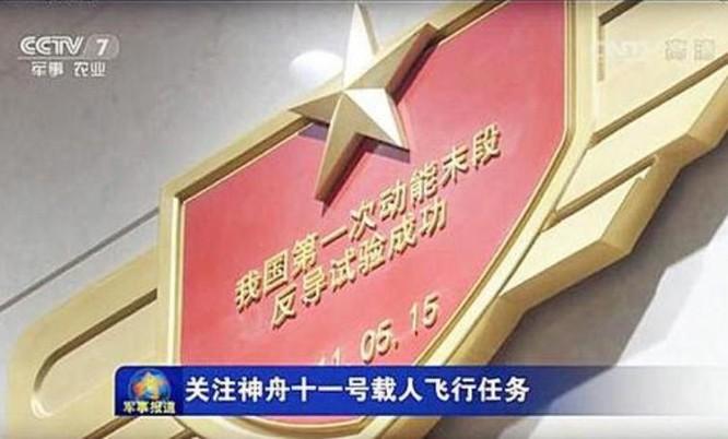 Ngày 15/5/2011, Trung Quốc lần đầu tiên thử nghiệm thành công phòng thủ tên lửa đoạn cuối. Ảnh: Cankao