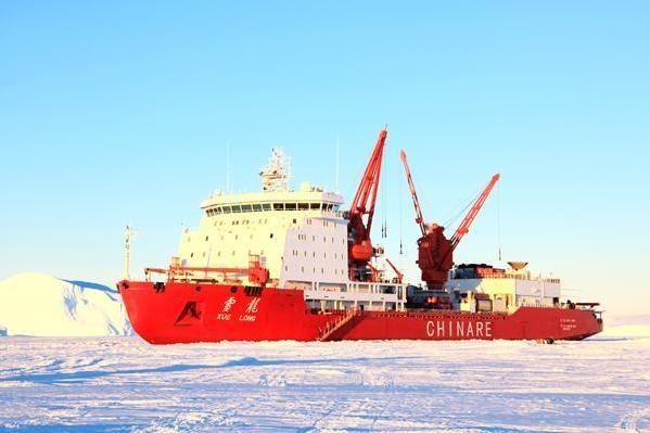Tàu khảo sát cực địa Tuyết Long, Trung Quốc ở Nam Cực. Ảnh: Chinare