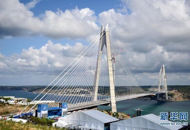 Cầu treo lớn ở Istanbul, Thổ Nhĩ Kỳ. Ảnh: Tân Hoa xã