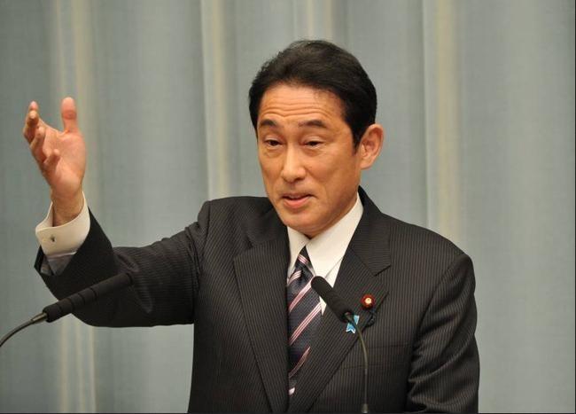 Ngoại trưởng Nhật Bản Fumio Kishida (ảnh tư liệu)