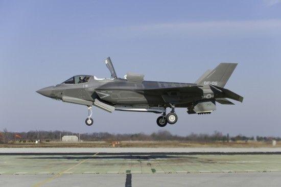 Máy bay chiến đấu tàng hình F-35B Mỹ (ảnh tư liệu)