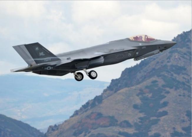 Máy bay chiến đấu tàng hình F-35A Không quân Mỹ (ảnh tư liệu)