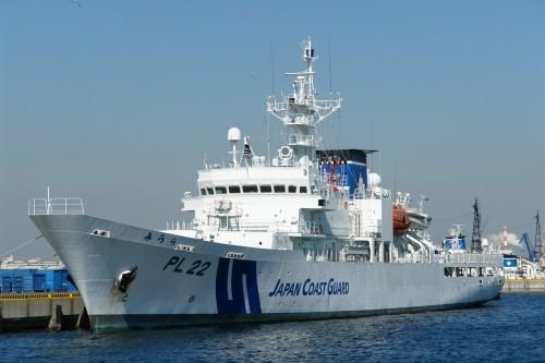 Tàu tuần tra cỡ lớn của Lực lượng bảo vệ bờ biển Nhật Bản (ảnh tư liệu)