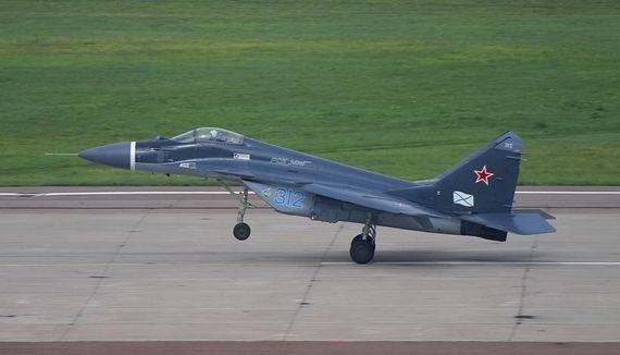 Máy bay chiến đấu MiG-29K Nga (ảnh tư liệu)