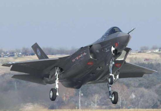 Mỹ sẽ tập trung vào các chương trình hiện có như máy bay chiến đấu tàng hình F-35 (ảnh tư liệu)