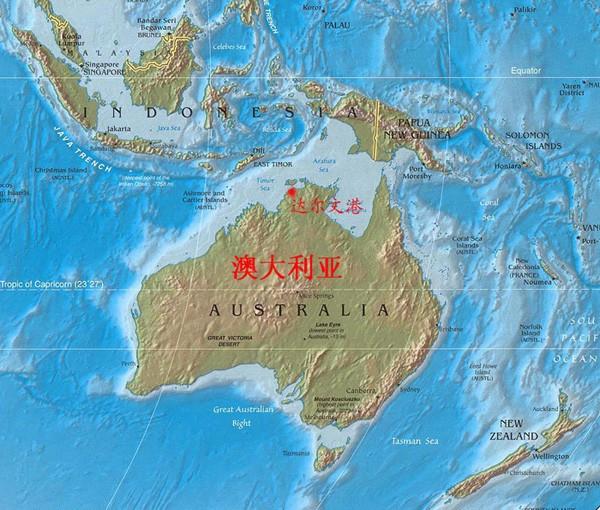Darwin, miền bắc Australia (ảnh tư liệu)