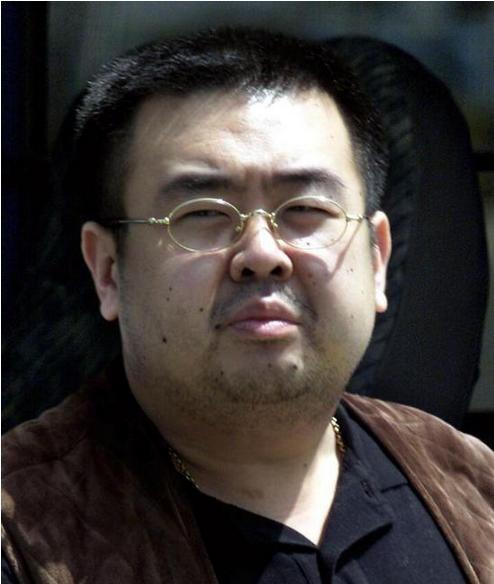 Ông Kim Jong-nam được cho là bị ám sát ở Malaysia. Ảnh: Sina