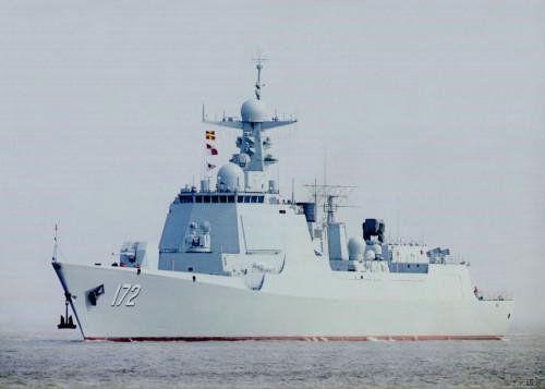 Tàu khu trục tên lửa Côn Minh Type 172, Hạm đội Nam Hải, Hải quân Trung Quốc (ảnh tư liệu)