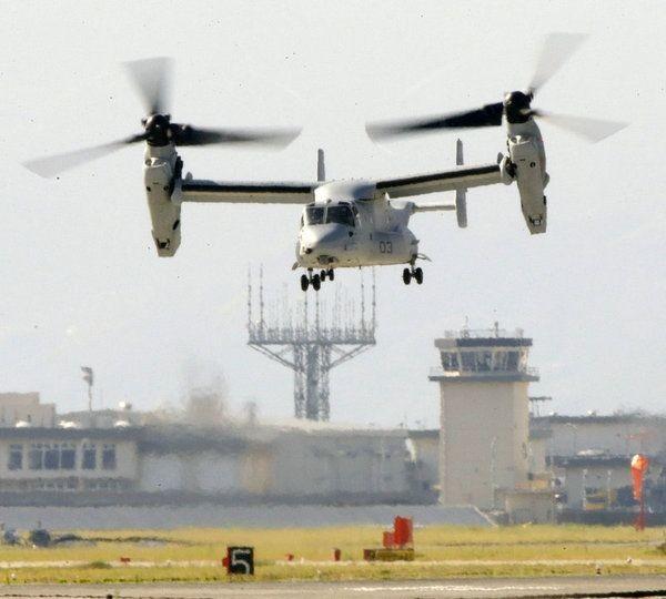 Nhật Bản đặt mua máy bay vận tải cánh xoay nghiêng Osprey của Mỹ để đối phó Trung Quốc ở các đảo hướng tây nam.