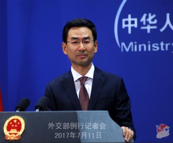Người phát ngôn Bộ Ngoại giao Trung Quốc Cảnh Sảng.
