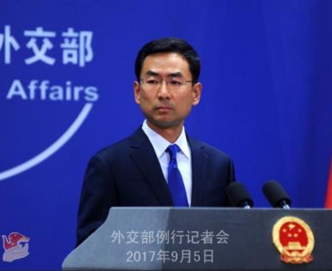 Người phát ngôn Bộ Ngoại giao Trung Quốc Cảnh Sảng. Ảnh: Sina.