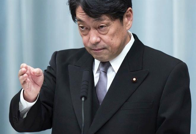 Bộ trưởng Quốc phòng Nhật Bản Itsunori Onodera. Ảnh: Macau Daily Times.