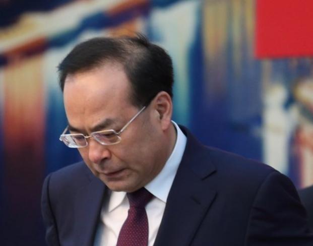 Ủy viên Bộ Chính trị, Bí thư thành ủy Thành Đô, ông Tôn Chính Tài đã bị khai trừ Đảng. Ảnh: Dwnews.
