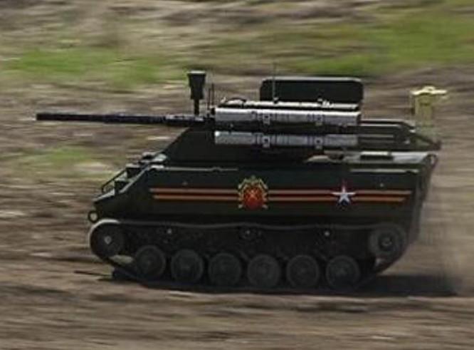 Xe chiến đấu không người lái Uran-9 Nga. Ảnh: Mil.