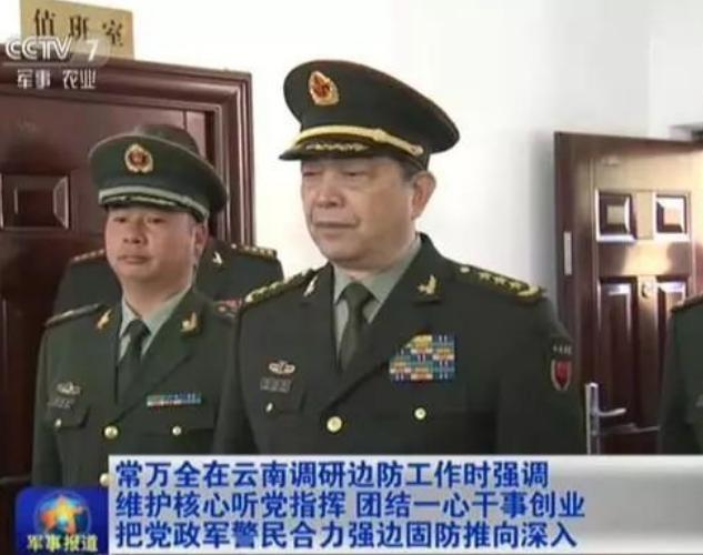 Bộ trưởng Quốc phòng Trung Quốc Thường Vạn Toàn đến tỉnh Vân Nam thị sát. Ảnh: Sohu.
