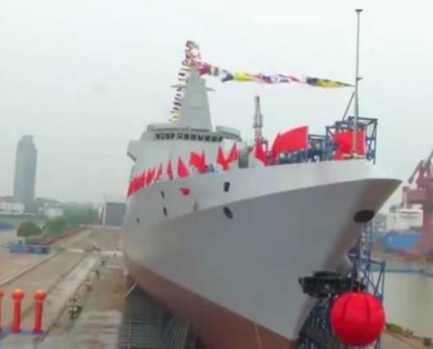 Tàu khu trục tên lửa Type 055 Trung Quốc. Ảnh: Sohu.