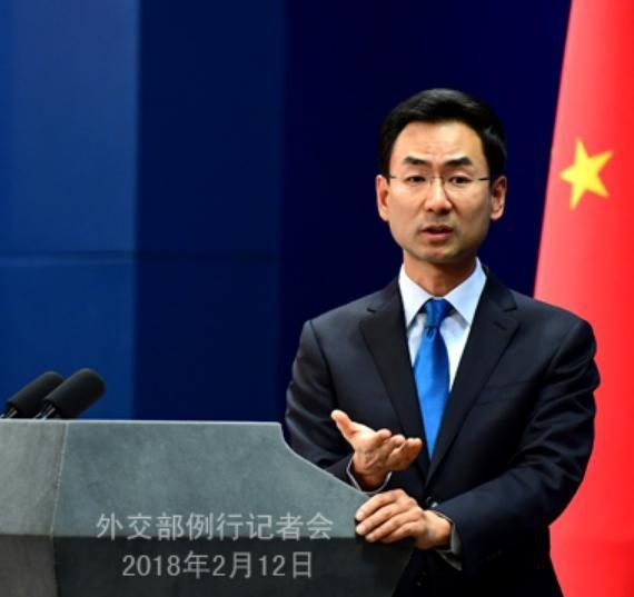 Người phát ngôn Bộ Ngoại giao Trung Quốc Cảnh Sảng. Ảnh: fmprc.gov.cn