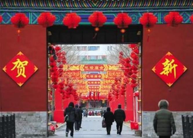 Ngày Tết ở Trung Quốc. Ảnh: Chinanews.