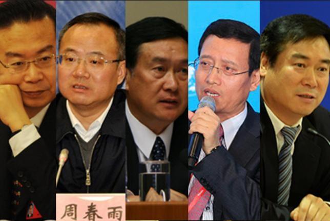 Trung Quốc tiếp tục đẩy mạnh cuộc chiến chống tham nhũng, tiêu diệt nhiều quan tham. Ảnh: Caixin.